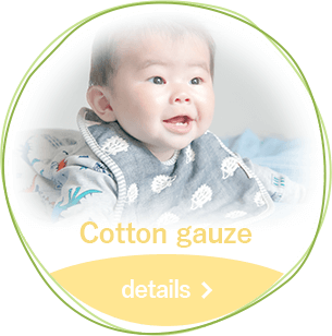 Cotton gauze